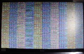 Bild 2 - (Computer, PC, Hardware)