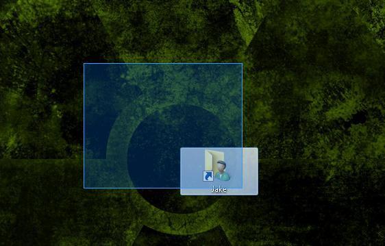 Anbei ein Bild von dem (noch) blauen Feld + Icon-Rahmen(ebenfalls [hell-]blau): - (Windows 7, Windows, Grafik)