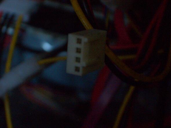 Foto 4 - (PC, Hardware, Lüfter)