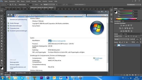 VirtualBox - (Hardware, Virtualbox)