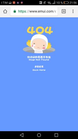 - (Internet, Programm, Android)