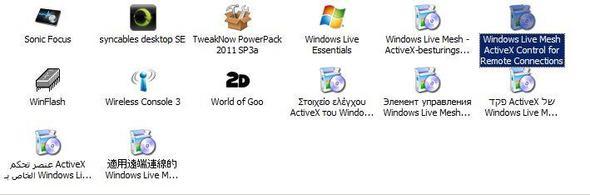 Prog - (Windows 7, Programm, Datei)